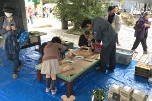 終了しました☆南足柄の商工祭で木工教室と即売会