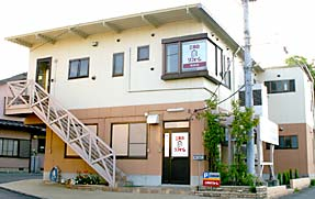小田原店(本店)